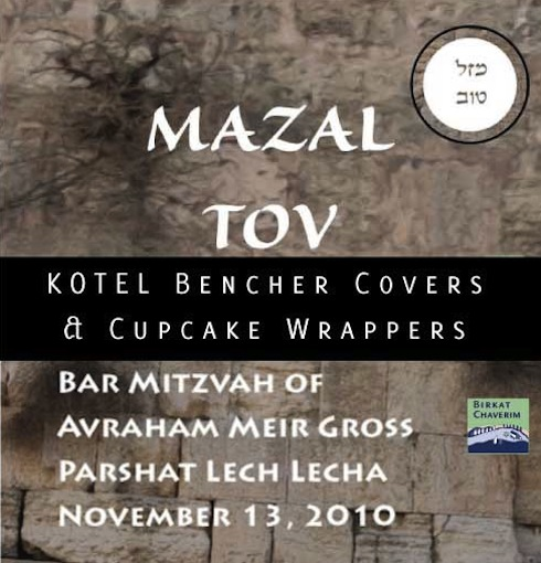 Bencher covers and cupcake wrappers with kotel design