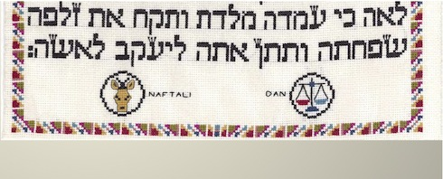 Torah Stitch by Stitch stitched by Genesis  30:6-‐9 Stiched by Linda Sue Sohn Holliston MA USA via BIrkat Chaverim