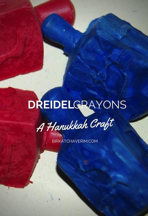 dreidel crayons for Hanukkah