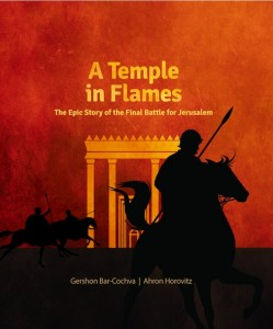 A Temple in Flames Book Review