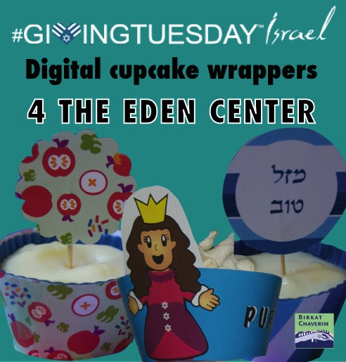 giving tuesday israel donor gifts for the eden center