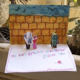Child made Kotel Pop Up Card