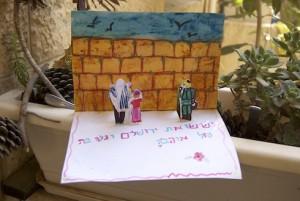 Child made Kotel Pop Up Card