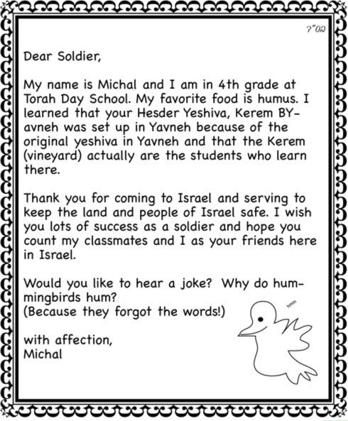 sample letter to lone soldier text in the pdf