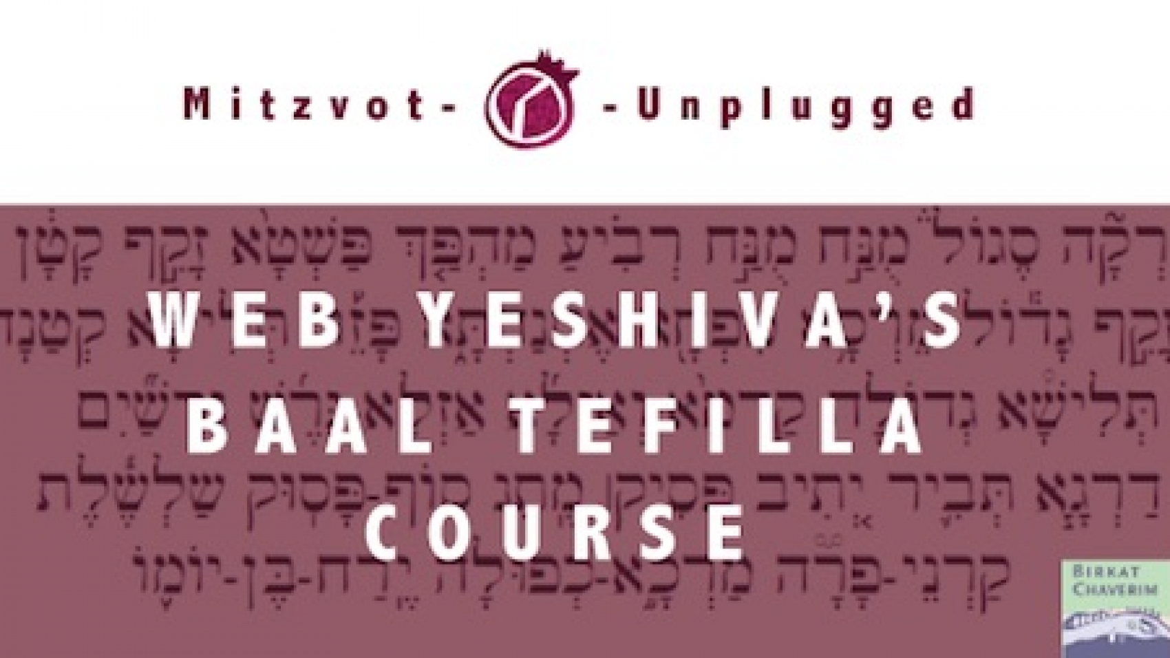 web yeshiva course