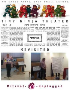 tiny ninja theater revisited illustration