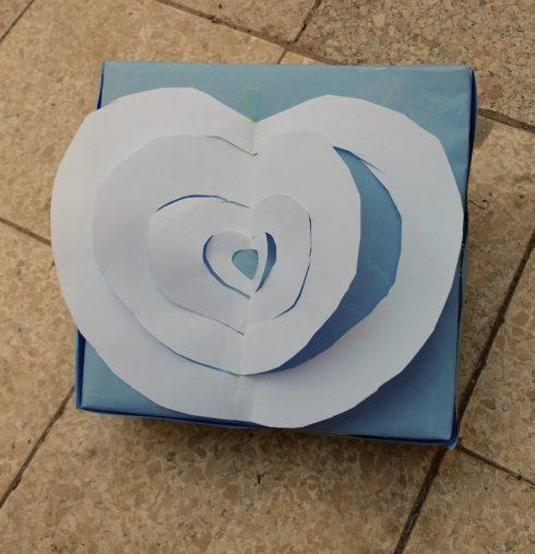Yaakov Agam Heart Craft