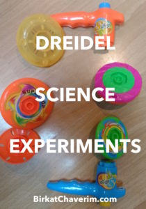 Dreidel Science Experiments via Birkat Chaverim