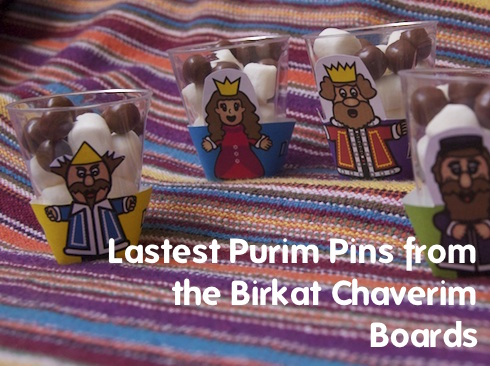 Mini Purim cupcake wrappers displayed as a backdrop to text Latest Purim pins from the Birkat Chaverim Pinterest Boards