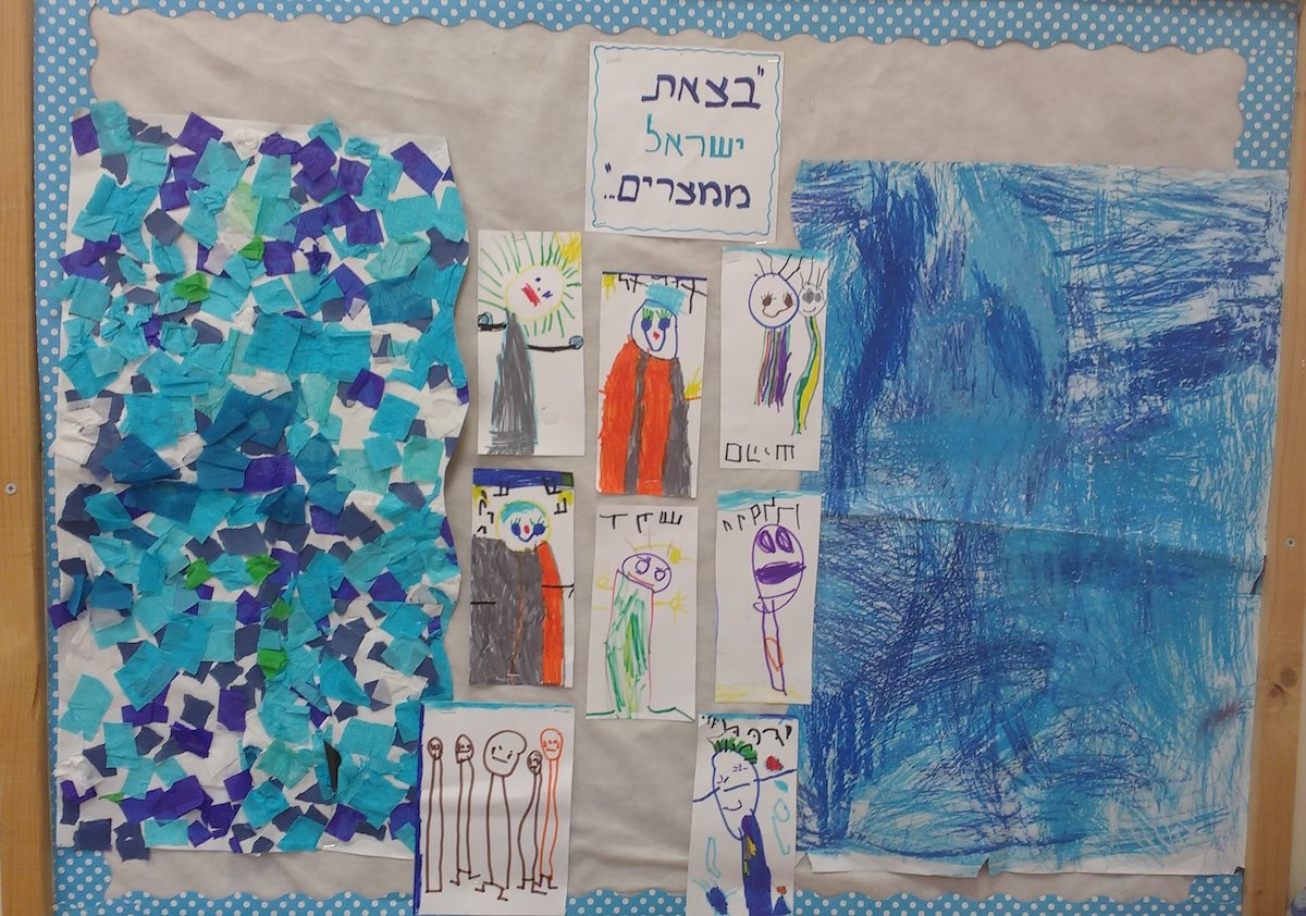 Crossing the Sea made by kindergartners