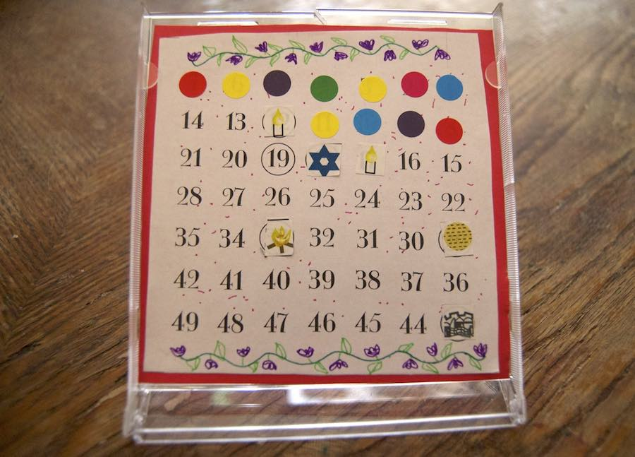 Omer CD case calendar for Older Kids inside