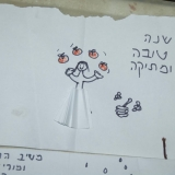Kid made Rosh Hashana cards