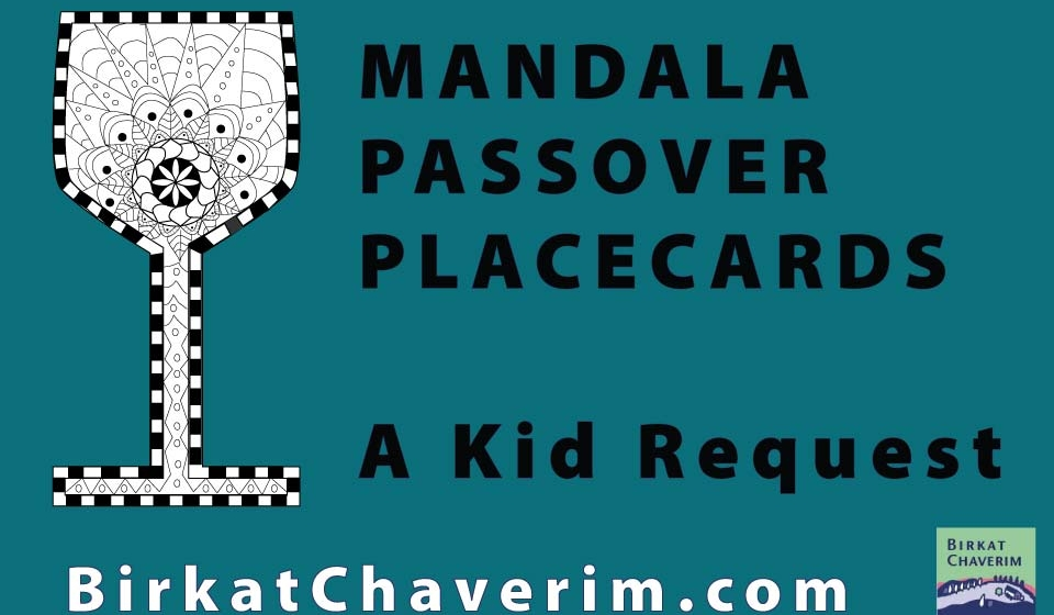 Passover Mandala Placecards design example