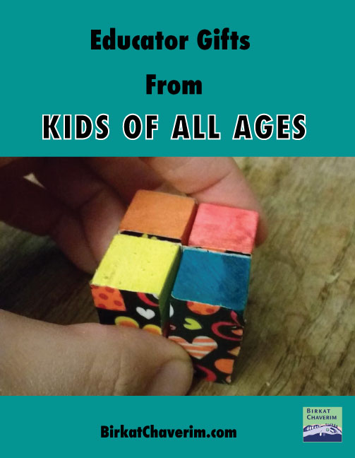 Educator Gifts from Kids of All Ages Seen: a mini infinity cube
