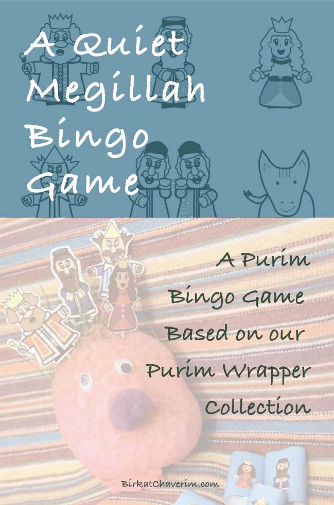 A Quiet Megillah bingo game based on our purim wrapper collection birkatchaverim.com On backdrop of Purim characters from the bingo and from the Purim wrapper collection. In image also a grass head from an old stocking.