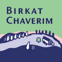 Birkat Chaverim Blog
